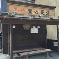 Photo taken at 鷺の足湯 by asami🎀 リ. on 7/31/2016