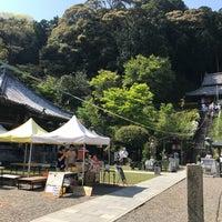 Photo taken at 白水山 医王院 平等寺 (第22番札所) by asami . on 4/21/2018