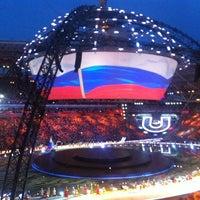 Photo taken at Kazan-Arena by Эдуард Х. on 7/6/2013