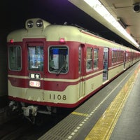 Photo taken at Shinkaichi Station by munef e. on 9/22/2013