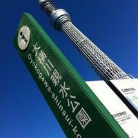 Photo taken at Oyokogawa-shinsui-koen Park by Newyorkmania t. on 11/18/2012