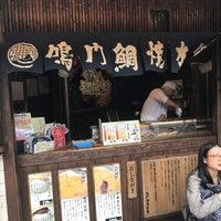 Photo taken at 鳴門 鯛焼本舗 阪急三宮駅前店 by Yuki O. on 9/4/2017
