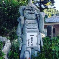Photo taken at 真木大堂 by Kazunori S. on 9/18/2015