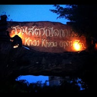 Photo taken at Khao Kheow Open Zoo by Emily P. on 12/31/2012
