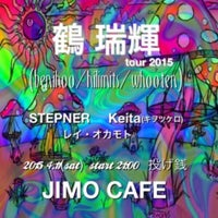 Photo taken at JIMO CAFE by Ryoichiro S. on 4/11/2015