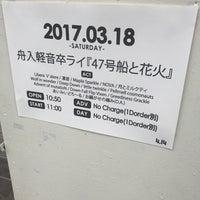 3/18/2017にRyoichiro S.が4.14で撮った写真