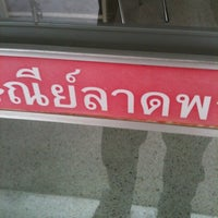 Photo taken at Lat Phrao Post Office by ModDang P. on 7/19/2012