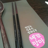 Photo taken at 네꼬맘마 by Redcapdonald D. on 1/12/2013