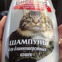 Photo taken at Котя by Natasha on 5/7/2013