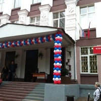 Photo taken at Школа №1287 by Michael P. on 9/8/2013