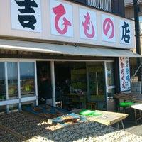 Photo taken at 魚吉ひもの店 by kanchaso f. on 3/22/2014