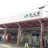 Photo taken at Toyama Station by 尾崎 あ. on 9/28/2012