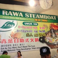 Photo taken at Rawa Steamboat 青叶自助式火锅 by Ahmad R. on 12/8/2012