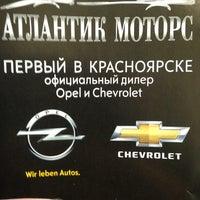 Photo taken at Атлантик Моторс, автоцентр by Рамиз R. on 11/20/2013