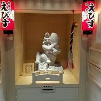 Photo taken at 蜆楽通り by Yuko Y. on 6/30/2016