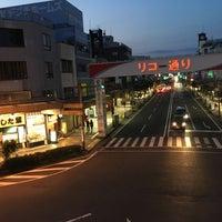 Photo taken at あした葉 by matra 1. on 5/2/2017