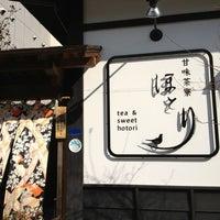 Photo taken at 甘味茶寮ほとり by Mari K. on 1/27/2013