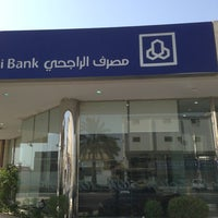 Photo taken at AlRajhi Bank by Mohammad B. on 7/21/2013