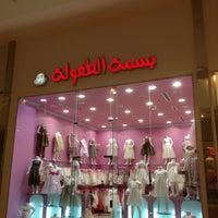 Photo taken at بسمة الطفولة - فلامنجو مول by Mohammad B. on 7/27/2013