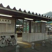伊勢柏崎駅 (Ise-Kashiwazaki St...