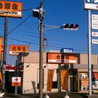 5/11/2013にmenatezz ..が吉野家 亀山店で撮った写真