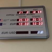 Photo taken at Абсолют Банк by Александр К. on 2/27/2014