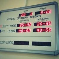 Photo taken at Абсолют Банк by Александр К. on 2/20/2014
