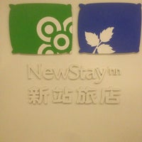 Photo taken at 新站旅店 NewStay Inn by ma h. on 3/31/2014