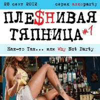 Photo taken at Сухаревка Beer by Dmitry C. on 9/23/2012