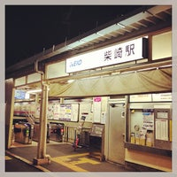 Photo taken at Shibasaki Station (KO15) by Keita T. on 7/7/2013