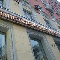 Снимок сделан в Императорский Фарфор пользователем Ярилов Р. 1/24/2013