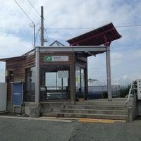 Photo taken at Higashi-Kanai Station by Daichi K. on 7/26/2013