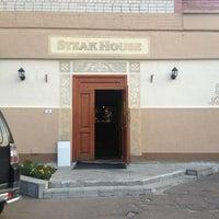 Photo taken at SteakHouse by Den U. on 7/9/2013