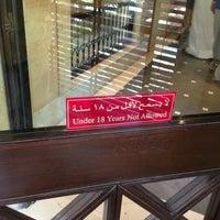 Photo taken at Al Bindaira Café by TaLaL A. on 5/23/2013