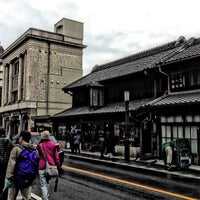 Photo taken at 荻野銅鉄店 by takasaki 4. on 11/23/2012