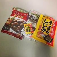 Photo taken at カインズホーム 箕郷店 by takasaki 4. on 12/4/2014