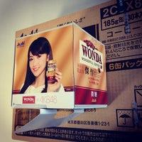 Photo taken at カインズホーム 箕郷店 by takasaki 4. on 12/5/2013
