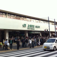 Photo taken at JR Ueno Station by tjgreenhouse on 3/23/2013