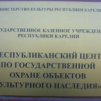 Photo taken at Государственный республиканский центр по охране памятников культурного наследия by George on 3/26/2014