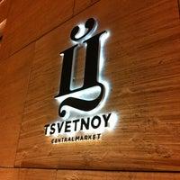 Снимок сделан в Tsvetnoy Central Market пользователем Ekaterina V. 9/3/2013