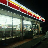 Photo taken at セーブオン 真岡荒町店 by Aceracede on 3/9/2013