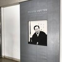 Photo taken at 현대고등학교 by Yong-Taik L. on 2/3/2017
