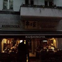 Das Foto wurde bei Kushinoya von nabeq am 9/11/2013 aufgenommen