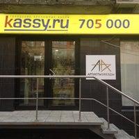 Photo taken at kassy.ru by Николай Е. on 10/29/2013