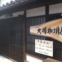 Photo taken at 大川珈琲屋 by 082 on 4/28/2013