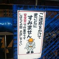 3/23/2014に082が新川名橋で撮った写真