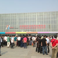 Photo taken at 中国国际展览中心新馆 New China International Exhibition Center (NCIEC) by JTActiveMgmt on 6/3/2013