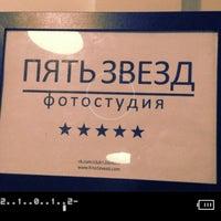 2/5/2013에 Mikhail M.님이 Пять звёзд에서 찍은 사진