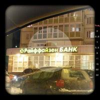Photo taken at Raiffeisenbank by Mikhail M. on 12/15/2012