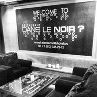 Снимок сделан в Dans Le Noir? пользователем Mikhail M. 4/16/2013